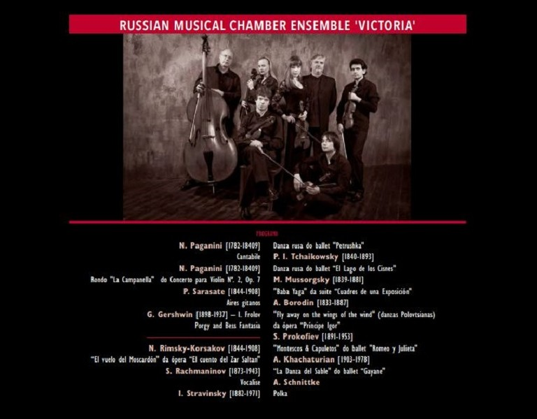 "Concerto Russian Musical Chamber Ensembler ""Victoria"""