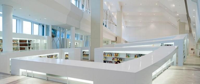 Biblioteca e Arquivo de Galicia - Auditorio Neira Vilas